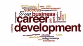 management : Career development animated word cloud.