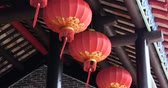lamba : Chinese lantern hanging at outdoor Stok Video