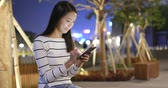 app : Young woman use of smart phone