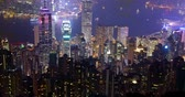 hong kong skyline : The peak Stock Footage