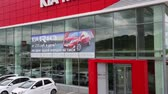 kia : VLADIVOSTOK, RUSSIA - JULY 14, 2015: Building dealership Kia Motors. Kia Motors Corporation headquartered in Seoul, is South Korea second-largest automobile manufacturer, following the Hyundai Motor