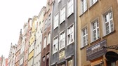 pirát : GDANSK, Poland - APRIL 22, 2018: view historic houses, a popular destination for tourism, old town