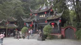 Лев : QingChengShan, Sichuan province, China - Sept 26, 2019 : QingCheng moutain touristic scenic area main gate. QingCheng mountain is the place of founding of Chinese Taoism.