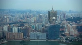 Macao is a special administrative region of the Peoples Republic of China. The former Portuguese colony.