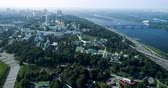 kyiv : Aerial view on the Kiev-Pechersk Lavra. Green and beautiful center of Kiev, Ukraine