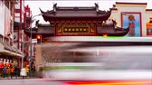Šanghaj : Timelapse of the Yu Yuan Garden Gate during Chinese New Year celebration, Shanghai, China.