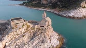 沿岸の : Aerial view of the famouse Church of Saint Peter in Porto Venere