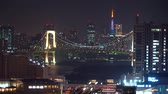 arco íris : View of the Rainbow bridge and Minato, Tokyo at night from Odaiba