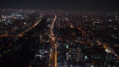 japonês : Aerial view of the Osaka cityscape at night
