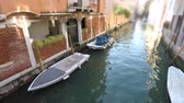 gondoliere : Boat canal in Venice, Italy