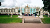 pavilion : St. Petersburg, Tsarskoe Selo, Russia, June 2018: Catherine Palace in Catherine park in Tsarskoe Selo near Saint Petersburg, Russia.