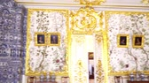 imperial : St. Petersburg, Tsarskoe Selo, Russia, June 2018: Interior of Catherine Palace in Catherine park in Tsarskoe Selo near Saint Petersburg, Russia.