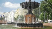 возбужденный : City fountain in the summer.