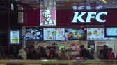 Belarus Minsk November 2019. Fast food restaurant KFC