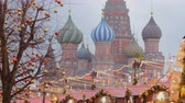 požehnaný : Moscow is decorated for New Year and Christmas holidays. Christmas balls on the branches of trees near the Cathedral of St. Basil the Blessed on Red Square. New Year theme.