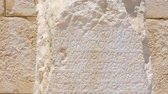 cantaria : Ancient Greek writing chiseled on white stone. Patara Turkey