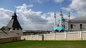 Mosque of Kul-Sharif and the Kremlin Vídeos
