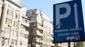 ограничение : Parking Lot Ahead Sign, Road Sign, Street, Traffic, Pan