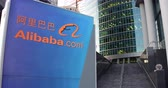 Street signage board with Alibaba.com logo. Modern office center skyscraper and stairs background.
