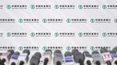 rádióközvetítés : News conference of AGRICULTURAL BANK OF CHINA, press wall with logo as a background and mics, editorial animation Stock mozgókép