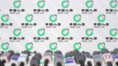 anúncio : News conference of China Life Insurance Company, press wall with logo as a background and mics, editorial animation Stock Footage