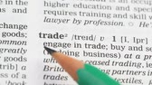 文法 : Trade, word in english vocabulary, process of buying and selling, interaction