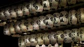 KYOTO, JAPAN - NOVEMBER 28: Lit of Japanese paper lanterns at Yasaka Shrine on November 28, 2012 in Kyoto, Japan. The names on the lanterns display the names of their Kyoto business sponsors.
