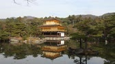 Kinkakuji Temple or The Golden Pavilion temple in autumn, Kyoto, Japan.