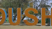Close up view of big orange letters of word DUSHI. Willemstad. Curacao.