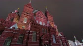 primitivo : The State Historical Museum of Russia night timelapse hyperlapse. Located between Red Square and Manege Square in Moscow,was founded in 1872. 4K