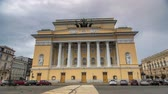 academia : The rear facade of the building of the Alexandrinsky Theatre timelapse hyperlapse in St. Petersburg