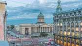 classicism : Top view of Kazan Cathedral and Singer house on the embankment of Griboyedov Canal timelapse. Saint Petersburg, Russia Stock Footage