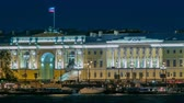 i city : Building of the Russian constitutional court timelapse, Monument to Peter I, building of library of a name of Boris Yeltsin, night illumination. Russia, Saint-Petersburg