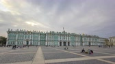 keskeny kilátás : Sight-seeing Winter palace of Russian kings now Art museum Hermitage timelapse hyperlapse. St. Petersburg, Russia