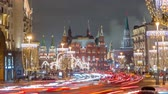ring road : Tverskaya Street timelapse with Wineglass-shaped Street Lamps in Winter Season at frosty night. Moscow, Russia Stock Footage