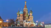 požehnaný : Red Square in winter day to night timelapse with Cathedral of St. Basil, Russia Dostupné videozáznamy