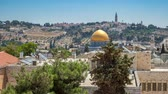 Палестина : Panorama overlooking the Old city of Jerusalem timelapse, Israel, including the Dome of the Rock