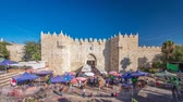 oriente médio : The Damascus Gate timelapse hyperlapse is one of the most crowded city exits in Jerusalem.