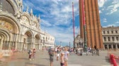 marco : Basilica of St Mark timelapse hyperlapse and San Marco campanile.