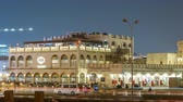 souk : Souq Waqif night timelapse in Doha, Qatar. Stock Footage