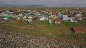 pesca : Aerial view of an Eyrarbakki village, Iceland.