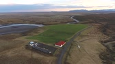 casa de campo : Aerial with of Hrifunes village, Iceland