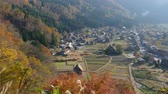 autumn : Traditional and Historical Japanese village Ogimachi  Shirakawago Japan
