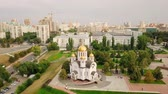 point of interest : Russia, Samara - September 14, 2017: Temple in honor of the Holy Great Martyr George the Victorious. Samara, Russia, From Dron, Point of interest