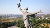 socha : Sculpture The Motherland Calls! - compositional center of the monument-ensemble to the Heroes of the Battle of Stalingrad on Mamayev Kurgan. Early morning. Volgograd, Russia, From Dron, Point of interest