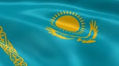Казахстан : Kazakhstani flag in the wind. Part of a series.