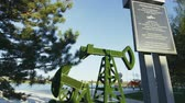 socha : old pump jack monument near city beach by pictorial pines