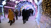 backlit : Moscow, Russia - January 17, 2015. A glowing Christmas  tunnel   long is 150 meters on Tverskoy Boulevard Stock Footage