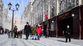 пешеход : Moscow, Russia - March 17. 2018. Big Nikitskaya - pedestrian street in center of Moscow Стоковые видеозаписи