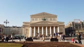restaurar : Moscow, Russia - April 14. 2018. Bolshoi Theater on Theater Square
